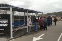 Штрафы за въезд из ОРДЛО в Украину через РФ отменили не всем: детали