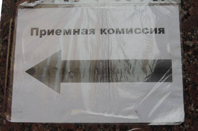 Оренбургскому колледжу искусств не хватает бюджетных мест для всех желающих поступить.