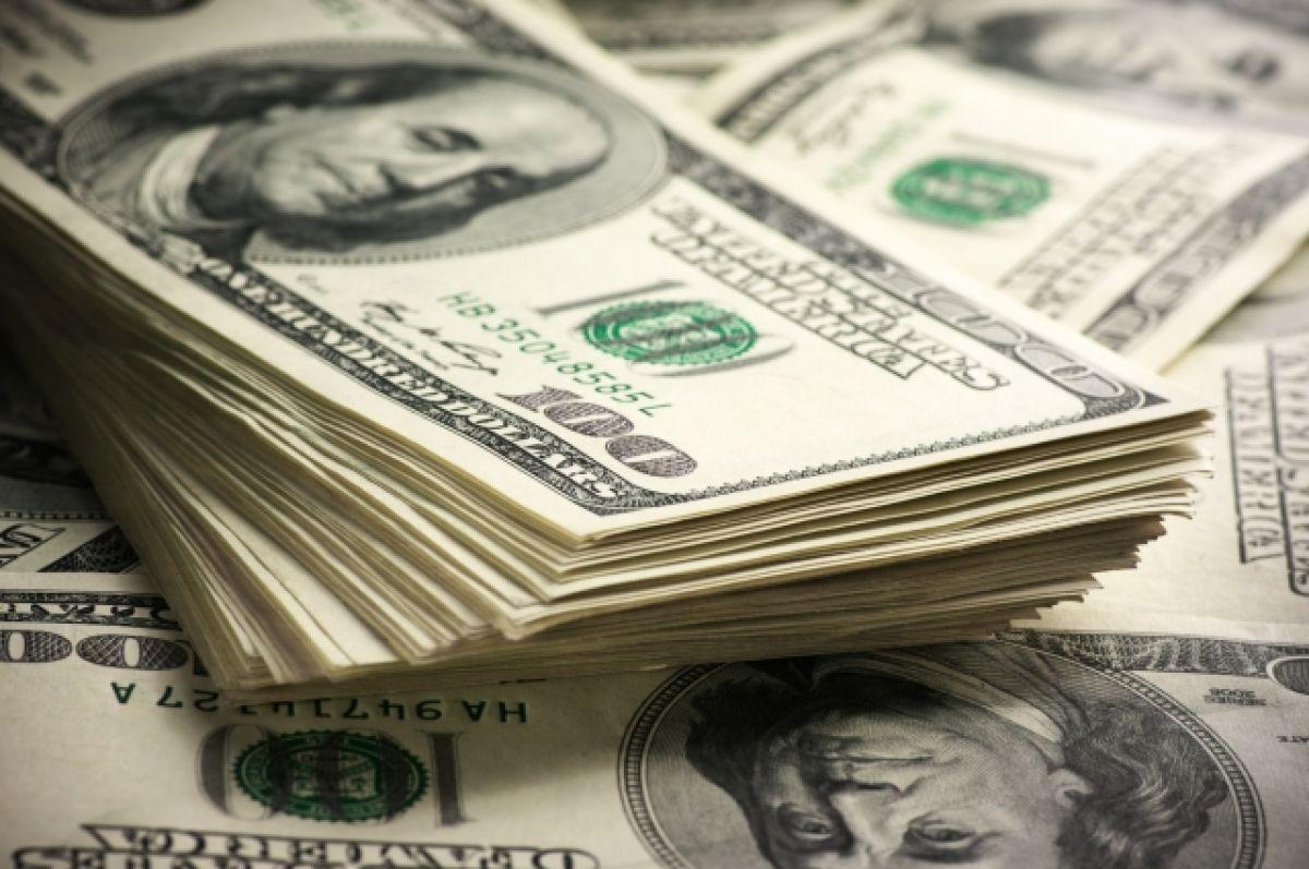 Курс доллара на Мосбирже опустился до 73,34 рубля