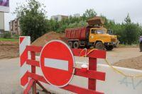 Общая стоимость ремонта автодороги составляет больше 191 млн рублей.