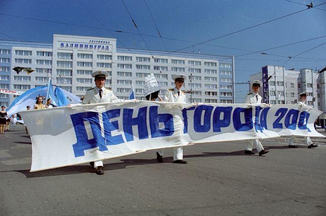 2002 год. Колонну празднующих возглавляют военные моряки.