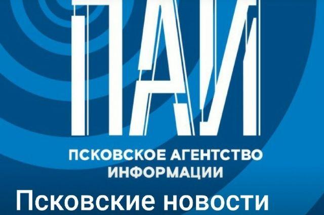 Юбилейный выпуск проекта «Псковский телеграм» вышел в свет