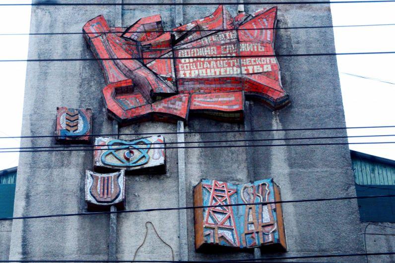Одна из немногих мозаик с идеологической тематикой (на Советской, 109) напоминает о задачах советской прессы