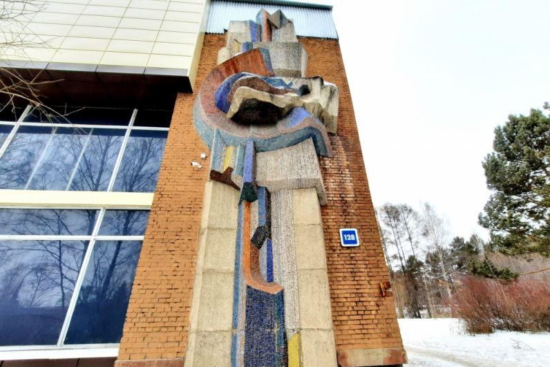Редкий для Иркутска образец объемной мозаики на здании Института земной коры на Лермонтова, 128