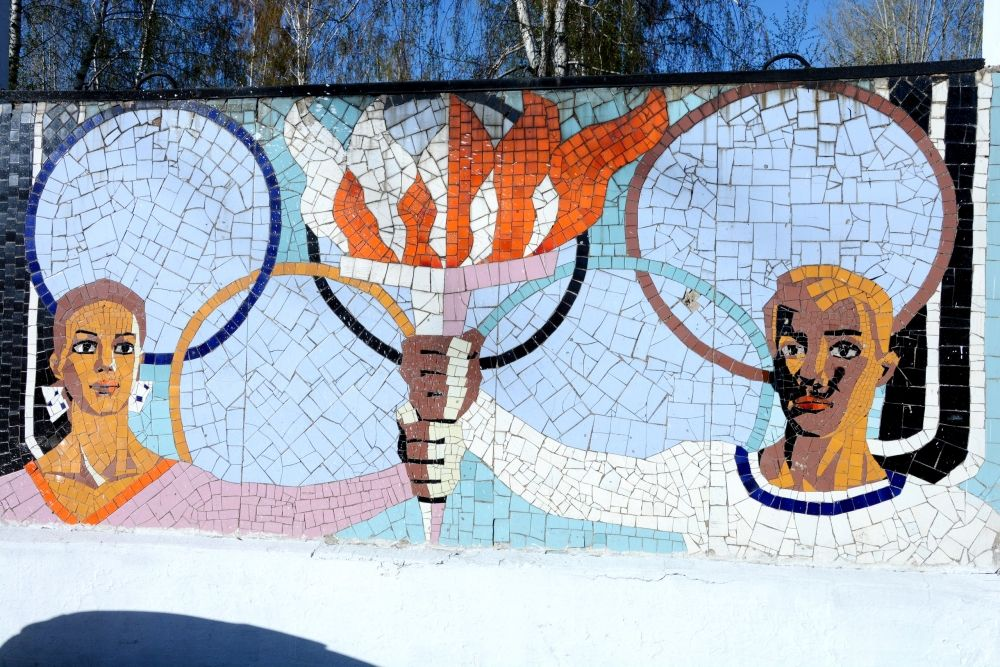 "Вход на стадион ""Зенит"" в Иркутске-2 украшен сразу двумя мозаиками - одна из них посвящена Олимпиаде"