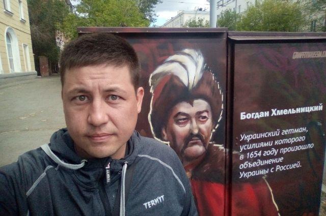 Тимур Гизатуллин очистил будку, а затем художники создали здесь граффити с изображением Богдана Хмельницкого.