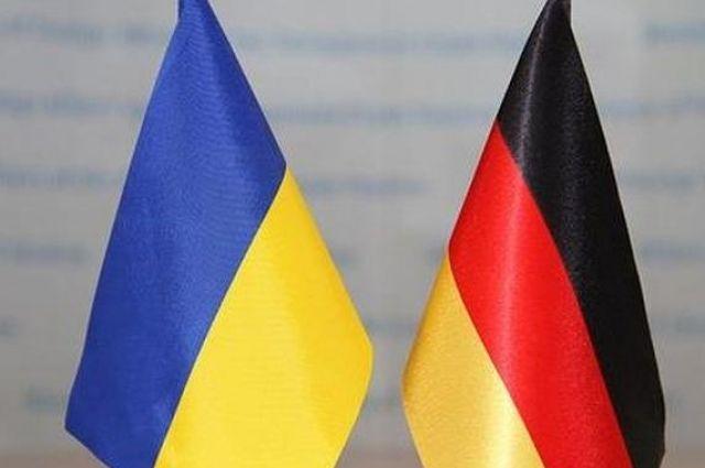 Украина планирует добиться поставок оружия из Германии, - МИД