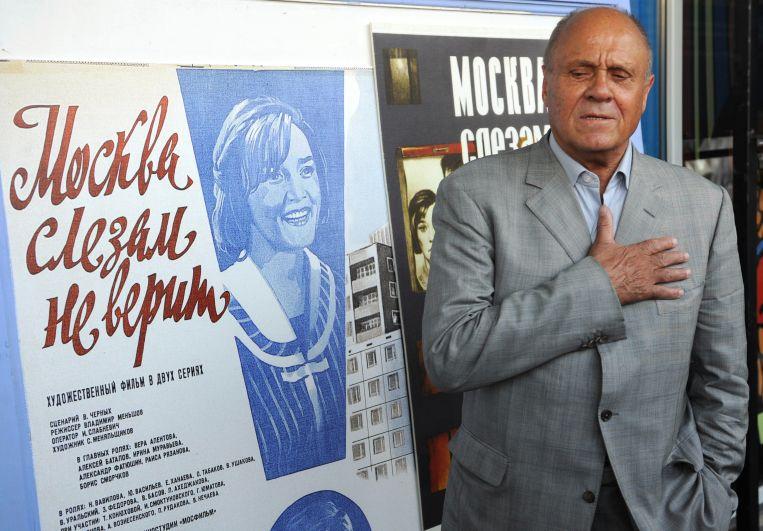 Владимир Меньшов на киновечере «Москва слезам не верила, а верила любви...», который прошел в киноклубе «Эльдар», 2009 год
