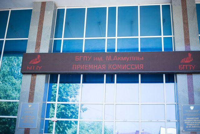 Подать документы в приёмную комиссию можно ежедневно.