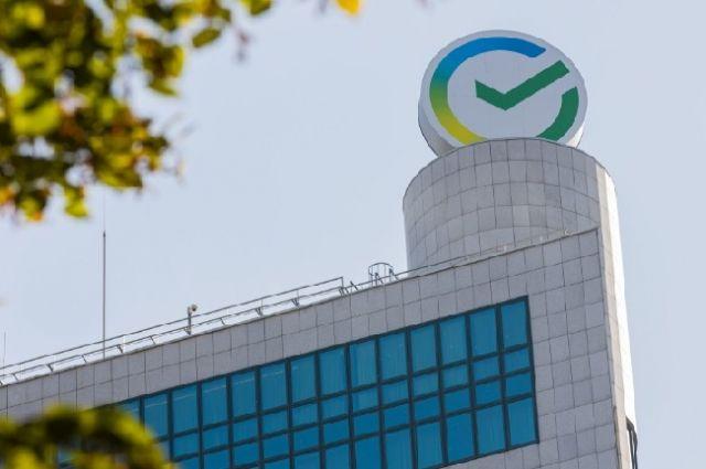 Сбер будет развивать «зелёную» энергетику вместе с Ассоциацией развития возобновляемой энергетики.