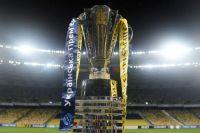 УПЛ перенесла матч за Суперкубок: названа новая дата