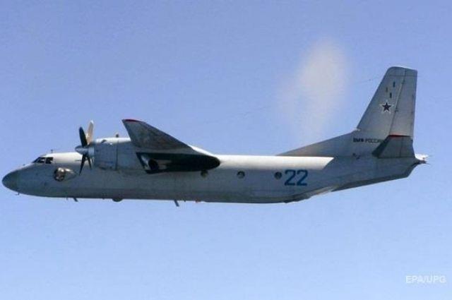 Найдены обломки пропавшего на Камчатке самолета: все пассажиры погибли