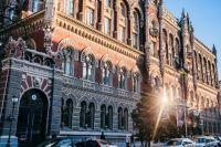 НБУ: международные резервы Украины в июне выросли.
