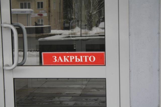 Ущерб российской экономике от коронавируса в 2020 году в стоимостных показателях составил почти 1 триллион рублей.