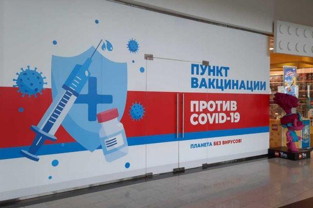 Вакцинацию в региональном минздраве признали эффективной.