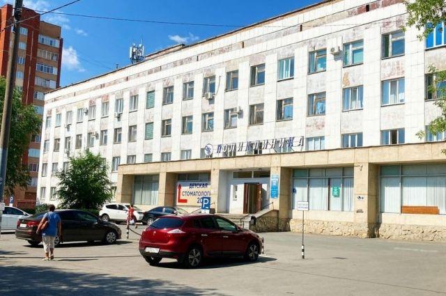 В Оренбурге взрослую поликлинику на Салмышской закроют на ремонт.