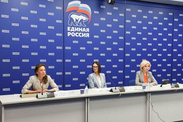 В «Единой России» рассказали о том, как воспользоваться новыми мерами поддержки семей с детьми.