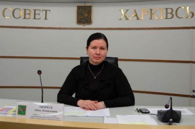 Тимчук лоббировала назначение Терехова секретарем горсовета Харькова