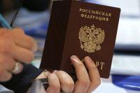 В СНБО объяснили, что ждет владельцев паспортов РФ после деоккупации ОРДЛО. Фото иллюстративное.