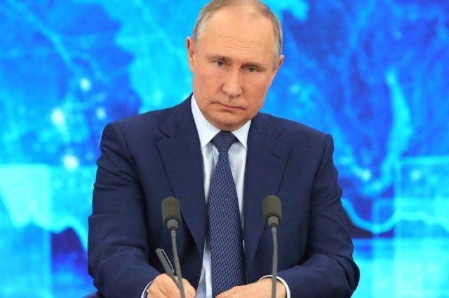 Президент ответил на 68 вопросов, среди них был и вопрос из Югры