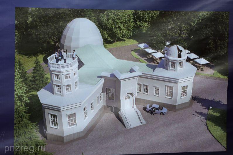 Проект реконструкции планетария.