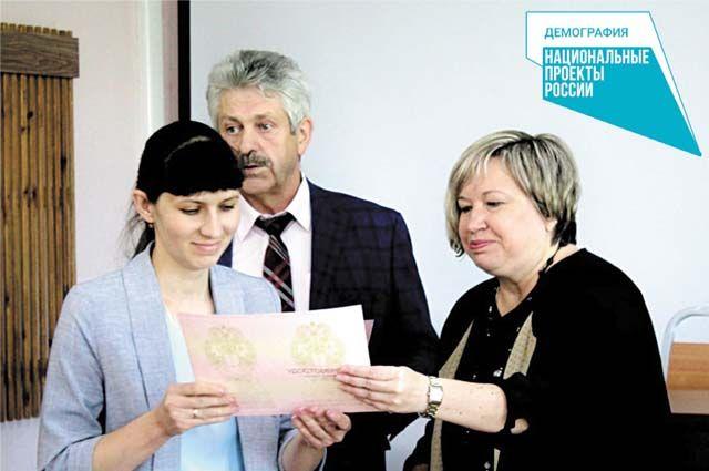 После окончания обучения слушателям выдают документ о том, что они получили новую квалификацию.
