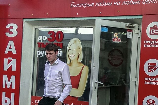 Что за афера с оформлением кредита без ведома клиента появилась в России?