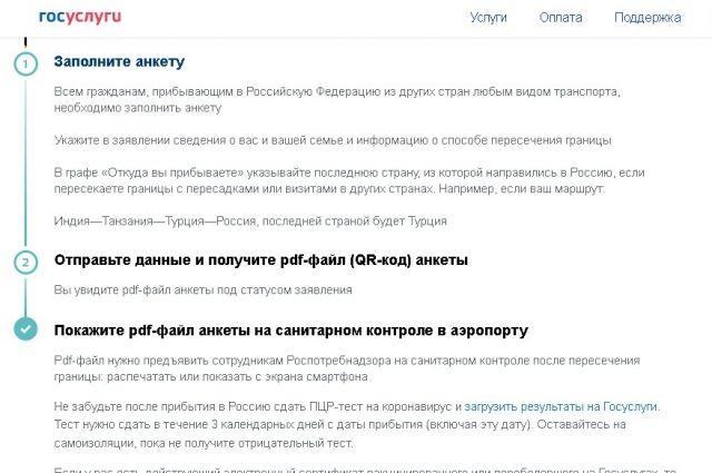 Вернувшихся из-за границы оренбуржцев оштрафовали почти на 4 млн рублей.
