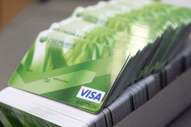 В первом полугодии 2021 года пользователей бизнес-карты Сбербанка стало больше на 20%.