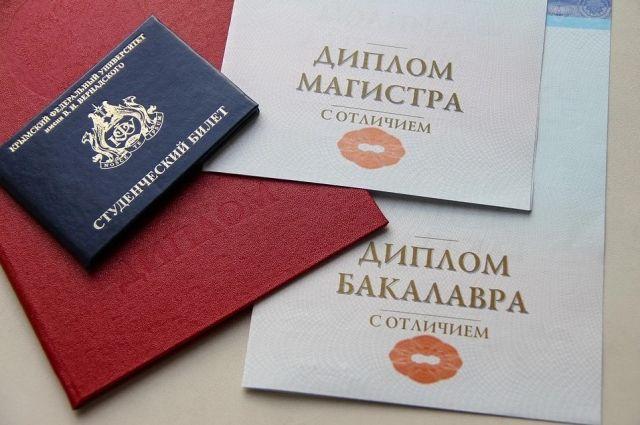 В Оренбурге суд аннулировал три диплома о высшем образовании, полученные за взятку.