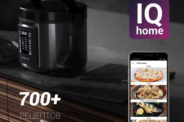 Задача новой мультиварки от Polaris – организация легкого и быстрого приготовления ресторанных блюд на вашей кухне.