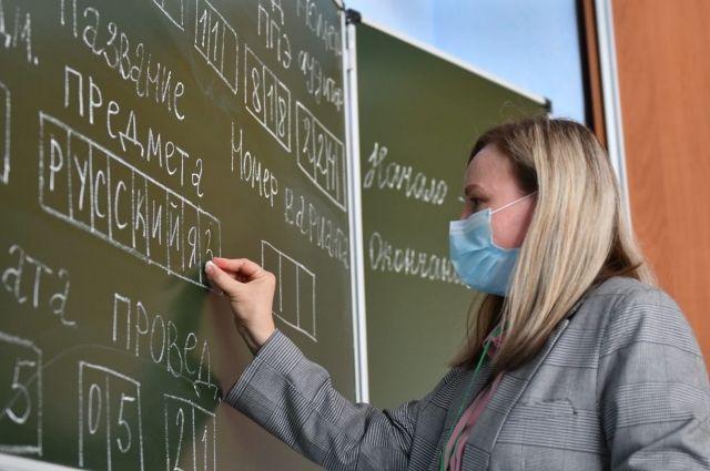 Основной период ЕГЭ завершился, экзамен в этом году сдавали 11 709 человек.