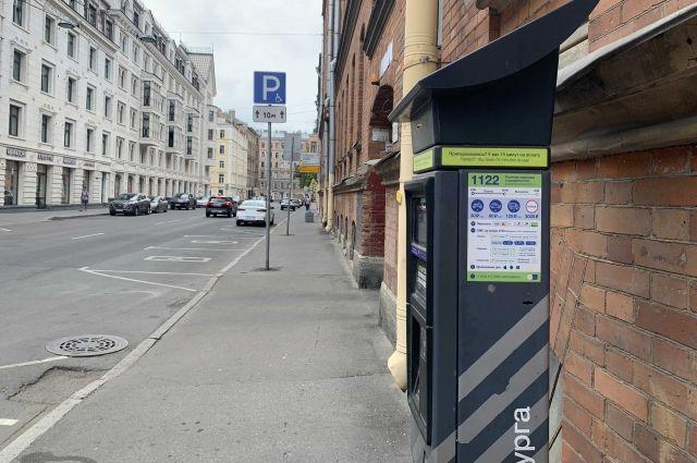 В скором будущем зоной платной парковки полностью станут Центральный, Адмиралтейский и Василеостровский районы.
