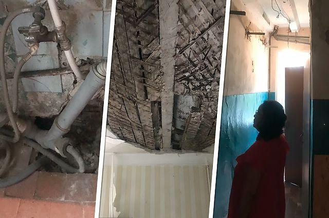 Вину за рушащиеся потолки пытаются переложить на жильцов, в то время как собственник квартир муниципалитет.