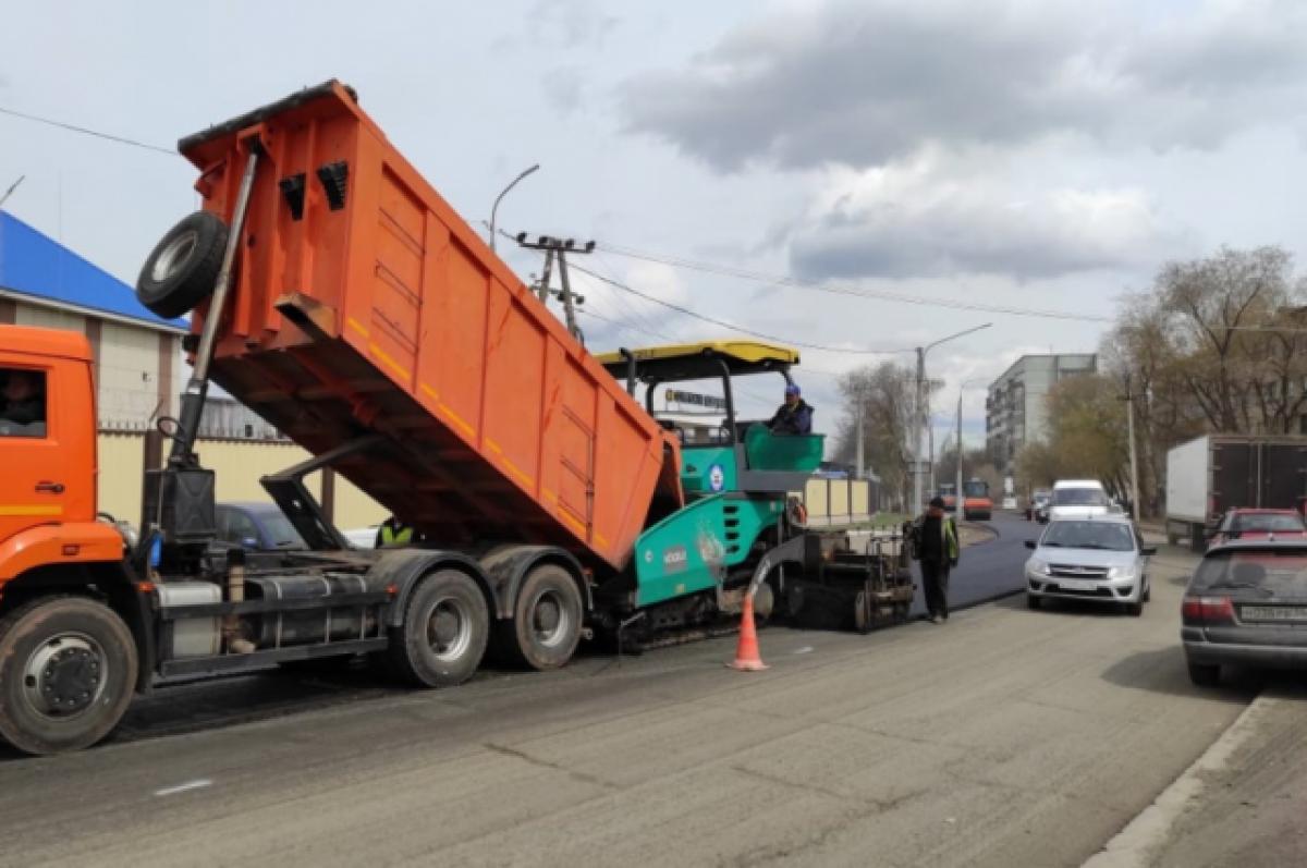 Улицу Медногорскую в Оренбурге отремонтируют за 11,3 млн рублей