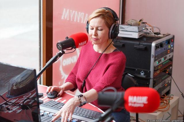 «НАШЕ Радио Санкт-Петербург» сегодня это  9 часов ежедневного прямого эфира из студии на Малой Посадской, 8.