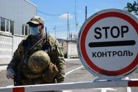 На Донбассе полноценно работает только один пункт пропуска.