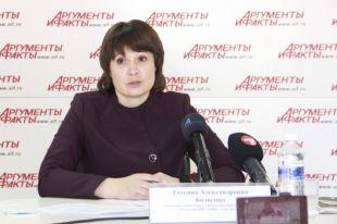 Татьяна Бодягина.