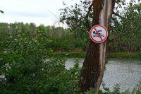 МЧС: Эгоцентричное поведение является одной из причин гибели детей на водоемах Оренбуржья.