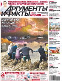 Девятый вал непогоды. Почему на юге России что ни ливень, то потоп?