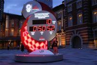 Часы обратного отсчета Олимпийских игр 2020 года в Токио