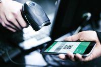 Власти полагают, что QR-коды в обозримом будущем станут дляуральцев обыденностью.