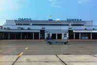 Одесский аэропорт отменил все рейсы