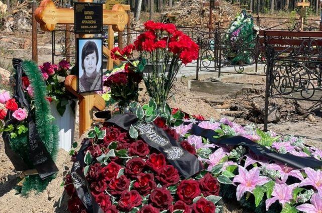 Родственники похоронили бабушку 9 июля
