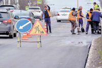 600 миллионов на ремонт дорог направлены из резервного фонда правительства региона.