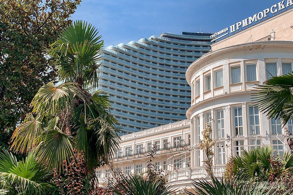 Гостиница «Приморская» и ресторанно-гостиничный комплекс «Хаятт Ридженси Сочи».