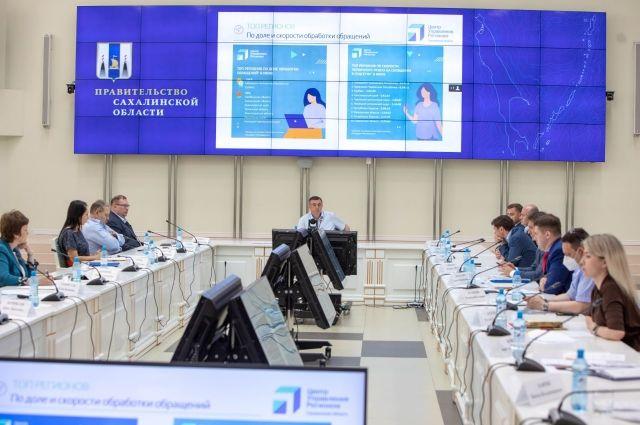 Результаты новой системы рейтингования ЦУР представил на совещании под председательством губернатора.