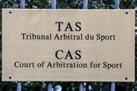 Спортивный арбитражный суд (CAS) в Лозанне.