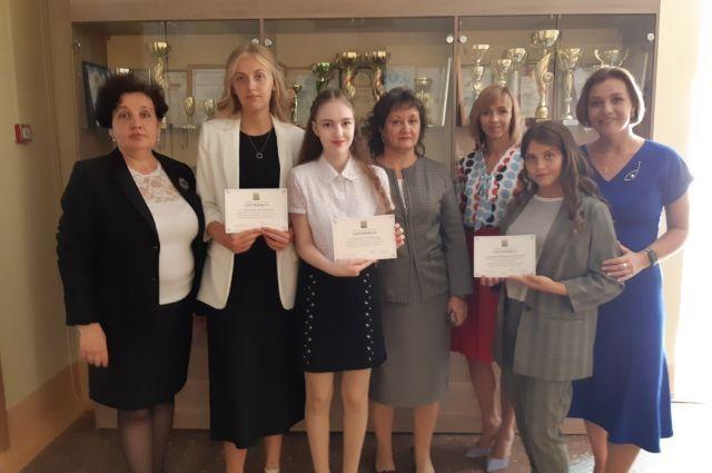 Гимназисты-стипендиаты Администрации г.Челябинска со своими наставниками, 2021 г.