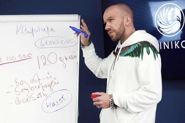 Кирил Доронин заявил, что партнёры выкинули его из бизнеса..